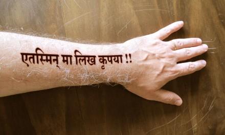 Tatuagens em Sânscrito