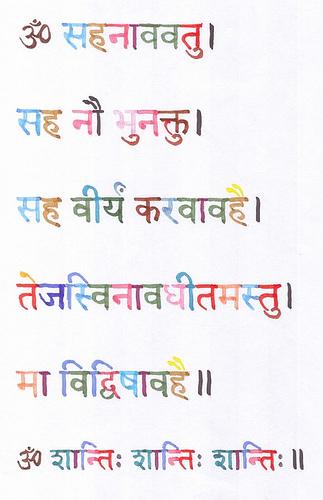 Novo método facilita aprendizado do alfabeto Devanagari