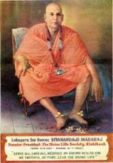 "Swami Sivananda em formato ""pdf"""