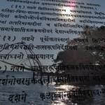 Linguagem Crepuscular e Yoga