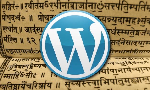 WordPress, em Sânscrito
