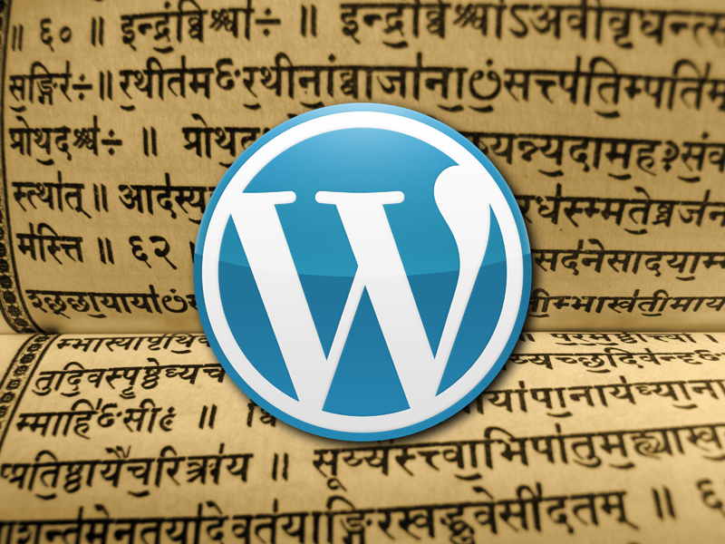 WordPress, em Sânscrito