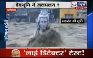 India News - chuvas fortes