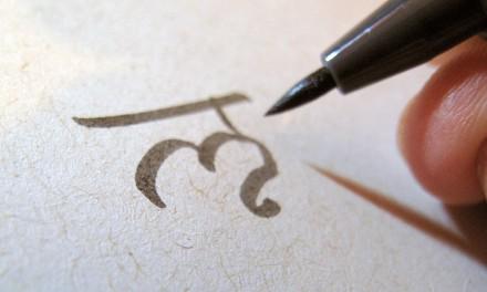 Como digitar vogais raras do Sânscrito em Devanagari