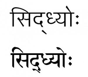 siddhyoh-04
