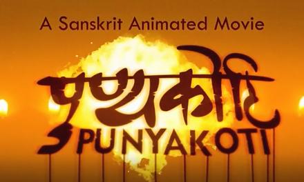 Produção de Punyakoti caminha para o sucesso